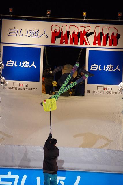 2016さっぽろ雪まつり白い恋人 PARK AIR ファイナルスーパーセッション_08