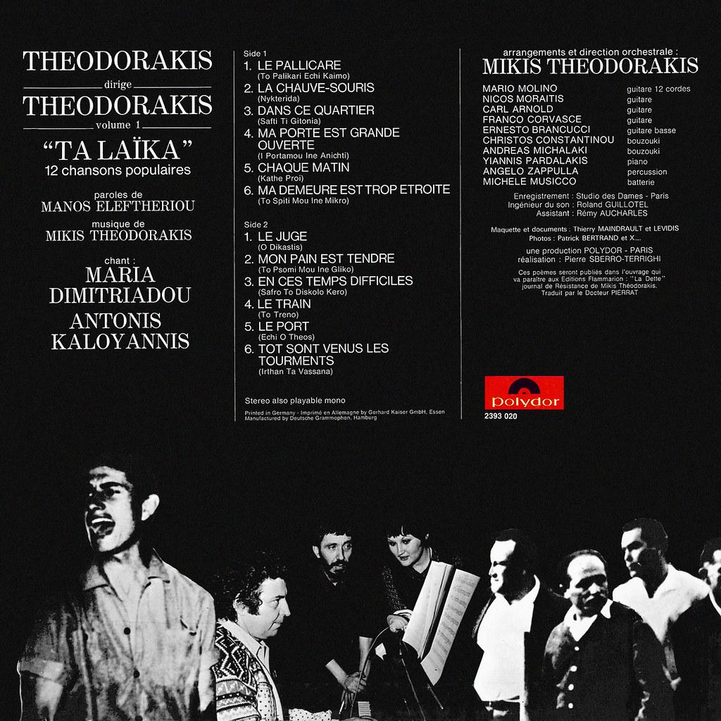 Mikis Theodorakis - Theodorakis Dirige Theodorakis Vol.1