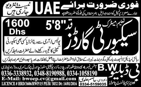 Jobs UAE 03-24-2016
