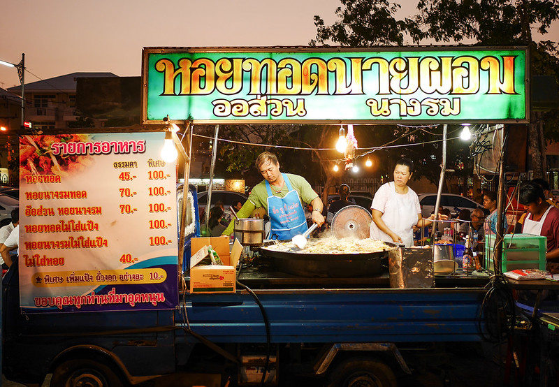 Phra Pathom Chedi_Night_Market_02