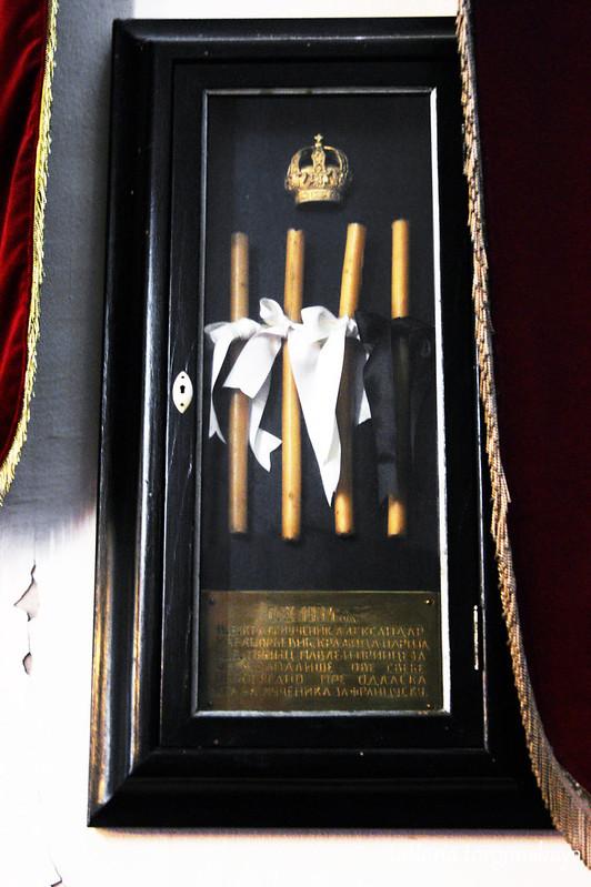 Свечи королевской семьи