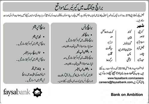Faisal Bank Branch Banking Jobs