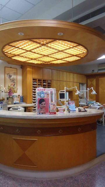 榮華牙醫診所圖片1
