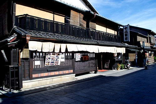 Walk around Gion, Kyoto traditional geisha district