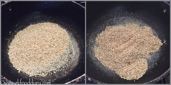 Sesame seeds chutney Recipe for Babies, Toddlers and Kids - step 1