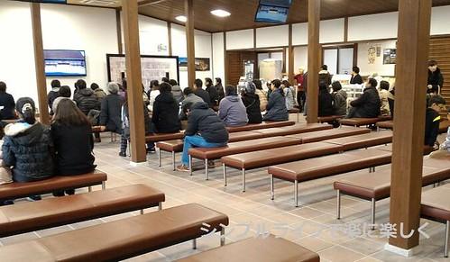 京都御所、待合室