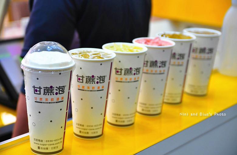 甘蔗泡茶果汁飲料30