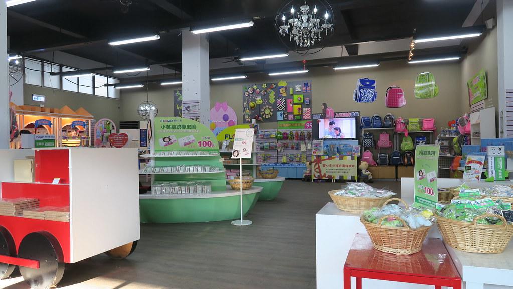 高雄湖內富樂夢觀光工廠 (42)