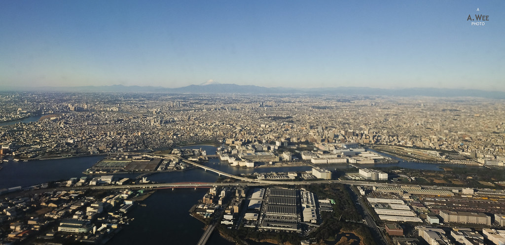 Panorama of Tokyo from the air