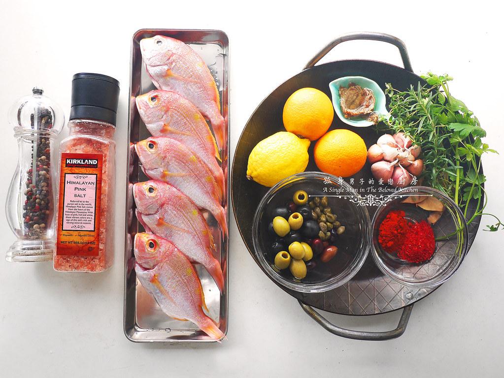 孤身廚房-橄欖柑橘香烤赤鯮1
