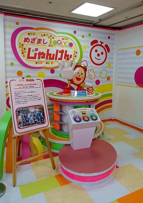 東京熱門景點台場小丸子咖啡店35