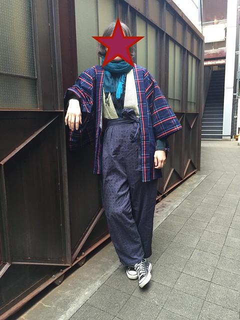Kimono Rock