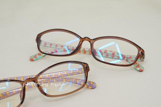 f-glass8
