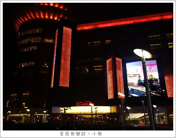 【澳門】漁人碼頭夜景 @魚樂分享誌
