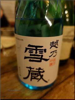 2016-03-25_T@ka.の食べ飲み歩きメモ(ブログ版)_不定期開催?日本酒の会に潜入してきました【中目黒】リロンデル_10