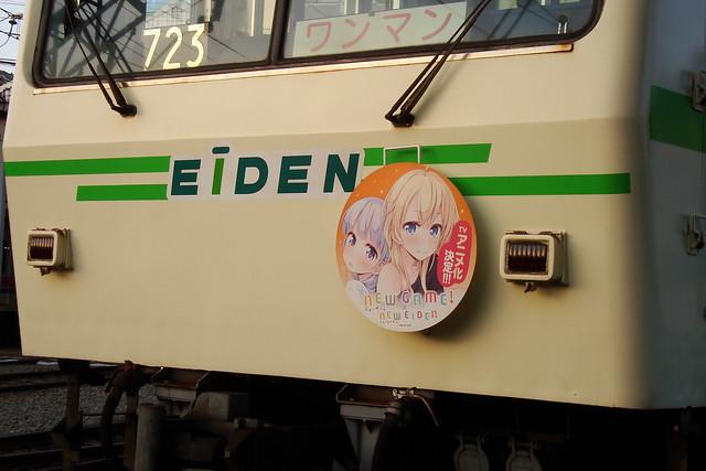2016/03 叡山電車×NEW GAME! ラッピング車両 #74