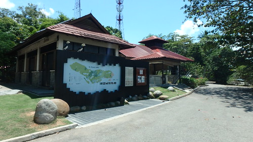 Big map of Ubin at the entrance of Ubin Jetty
