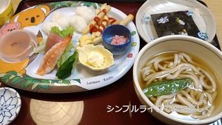 息子昼食、2016-4-1