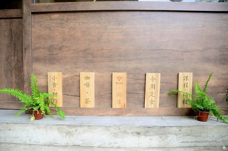 小空間板橋早午餐咖啡廳不限時推薦小倉庫菜單時間新埔 (7)