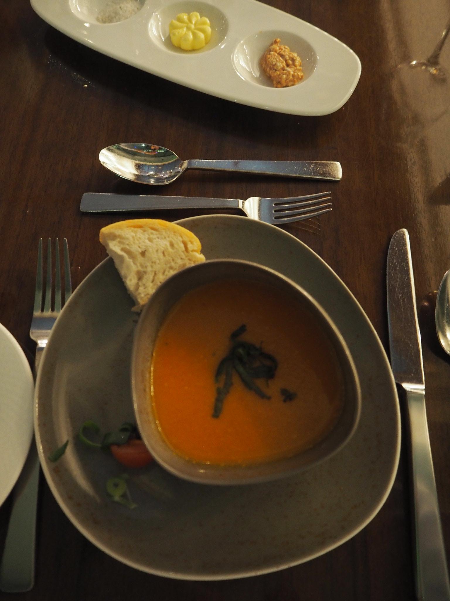 Exotische Tomatensuppe, Radisson Blu Frankfurt