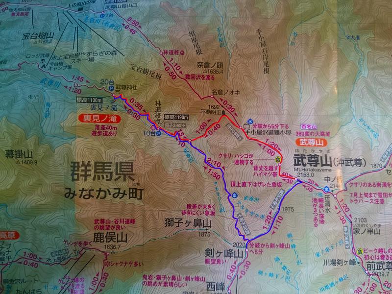 20141011_武尊山地図