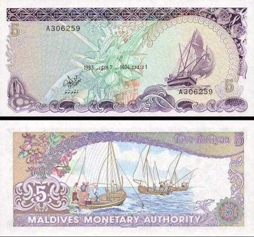 10 Rufiyaa Maldivy 1983, P10a UNC