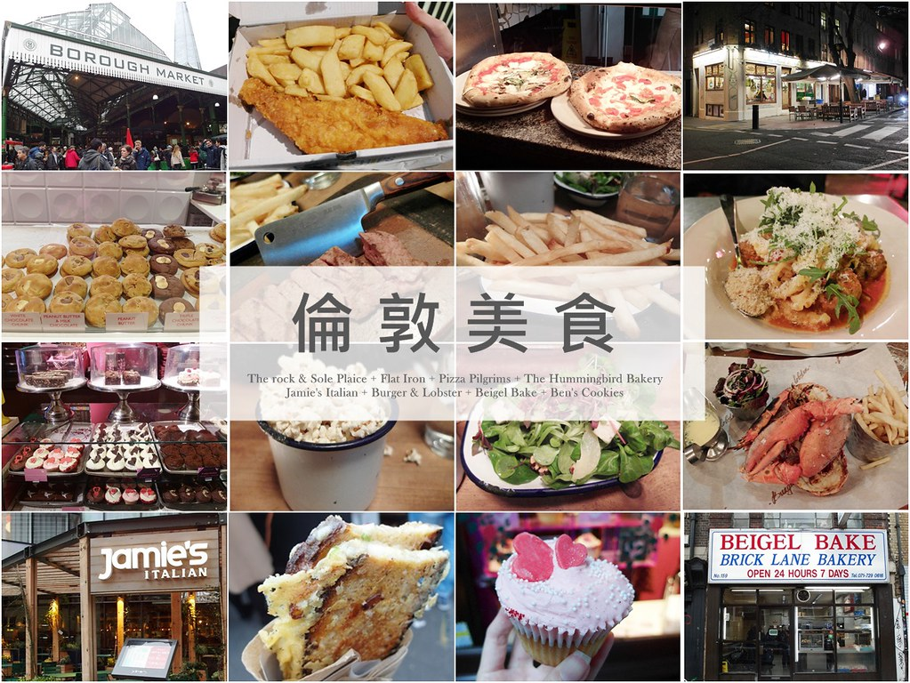 12 London Food