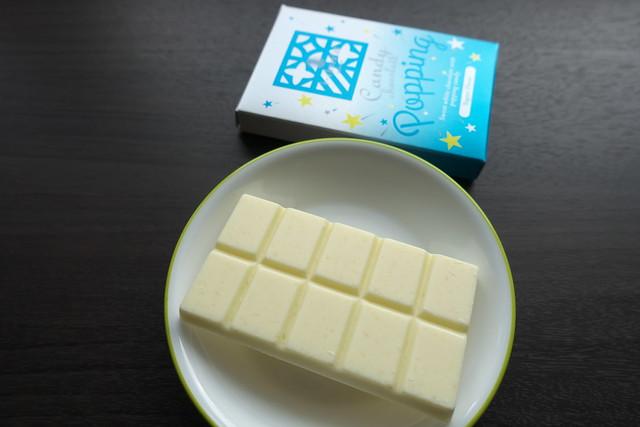 石屋製菓 キャンディ・チョコレート ポッピング_02