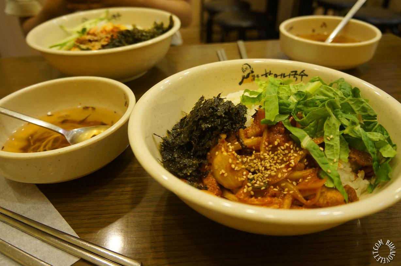 koreanmixspicerice1