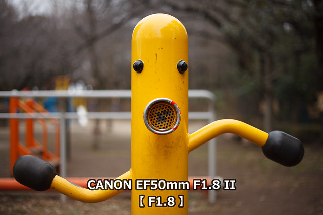 20160415_55_TEST4_EF50F18_F18