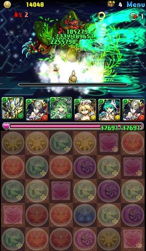 vs_yamatoChallenge2_1_160429