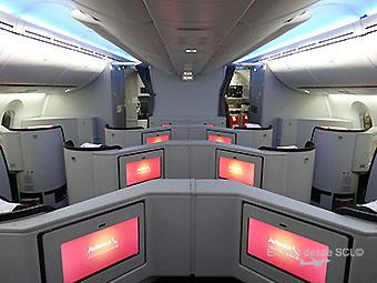 Avianca B787-8 Clase Ejecutiva (RD)