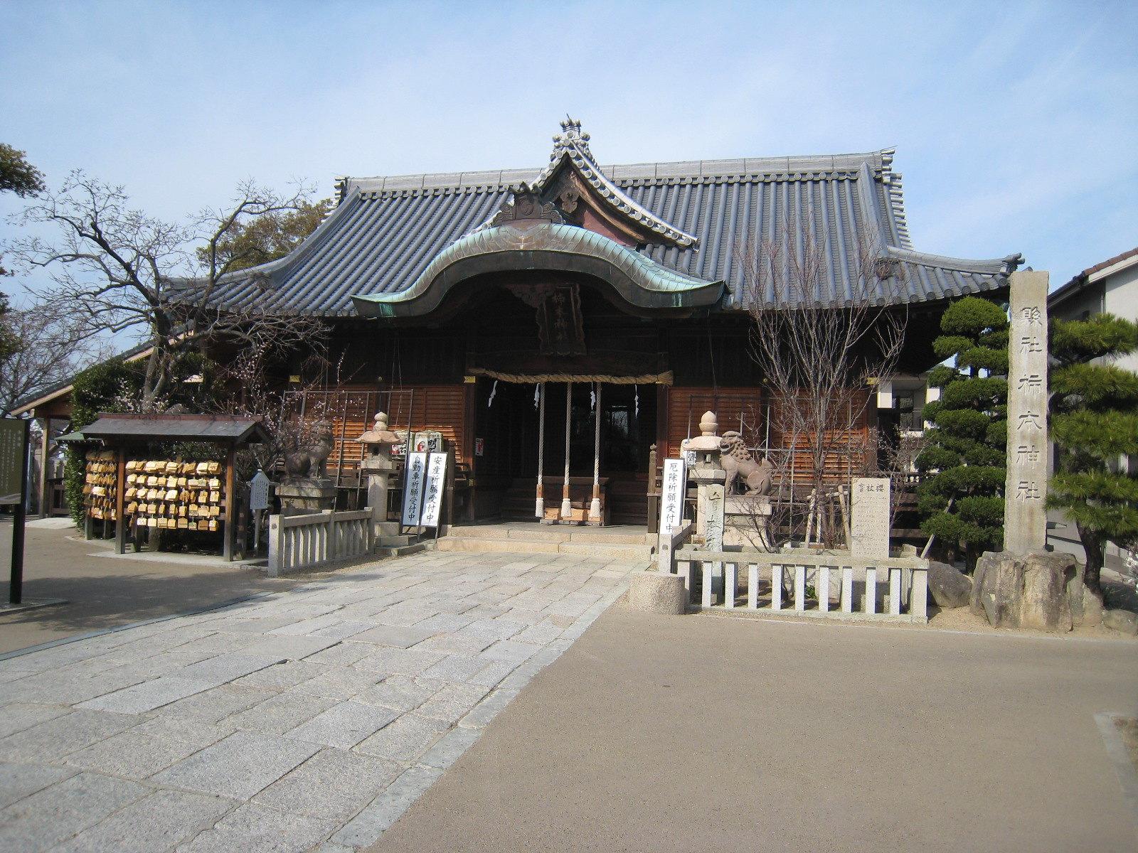 Kakinomoto Jinja in Akashi (Hyogo Pref.)