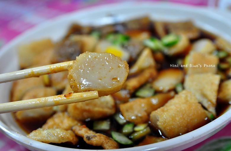 火車站前第一廣場印尼小吃20