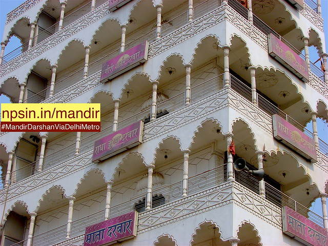 The seven floor of the temple shows the seven janam yatra of a human beings. There are two way to go top floor (seventh floor) of the temple, one is via stairs and second one via lift.