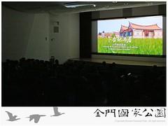 卜吉地而居影片發表會(金門場)-01