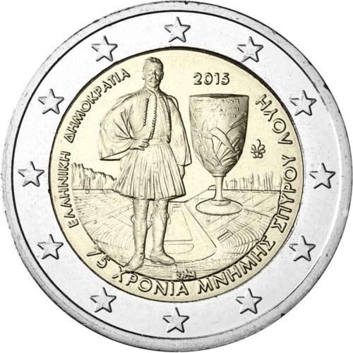 2 Euro Grécko 2015, Spyridon Louis