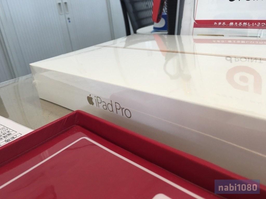 iPad Pro 9.7-02