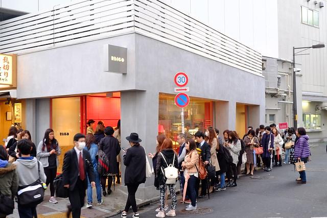 ░日本Tokyo░,2016,價格,好吃,小吃,推薦,日本,東京,東京美食,池袋,美食,評價 @強生與小吠的Hyper人蔘~
