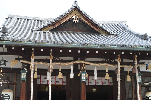 Harima-no-kuni Shrine