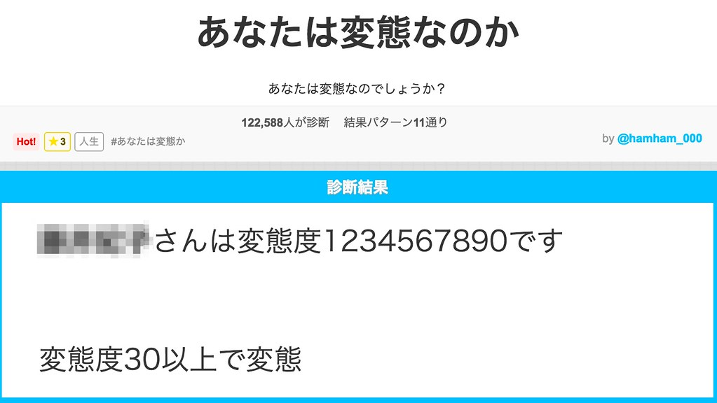 スクリーンショット_2016-04-25_9_21_02