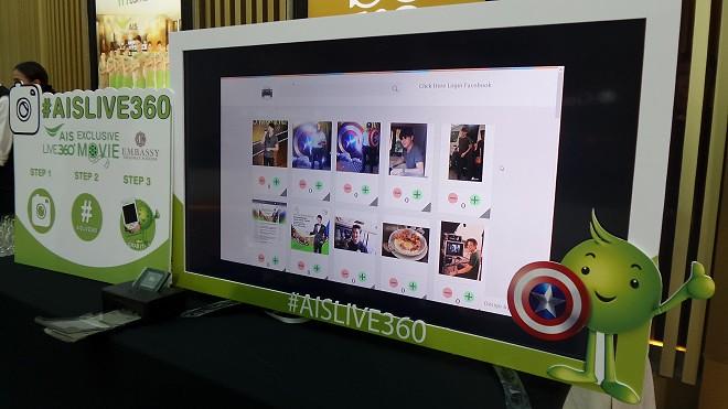 ais-live-360-movie-1