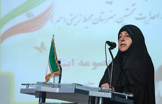 Iran-ebtekar2