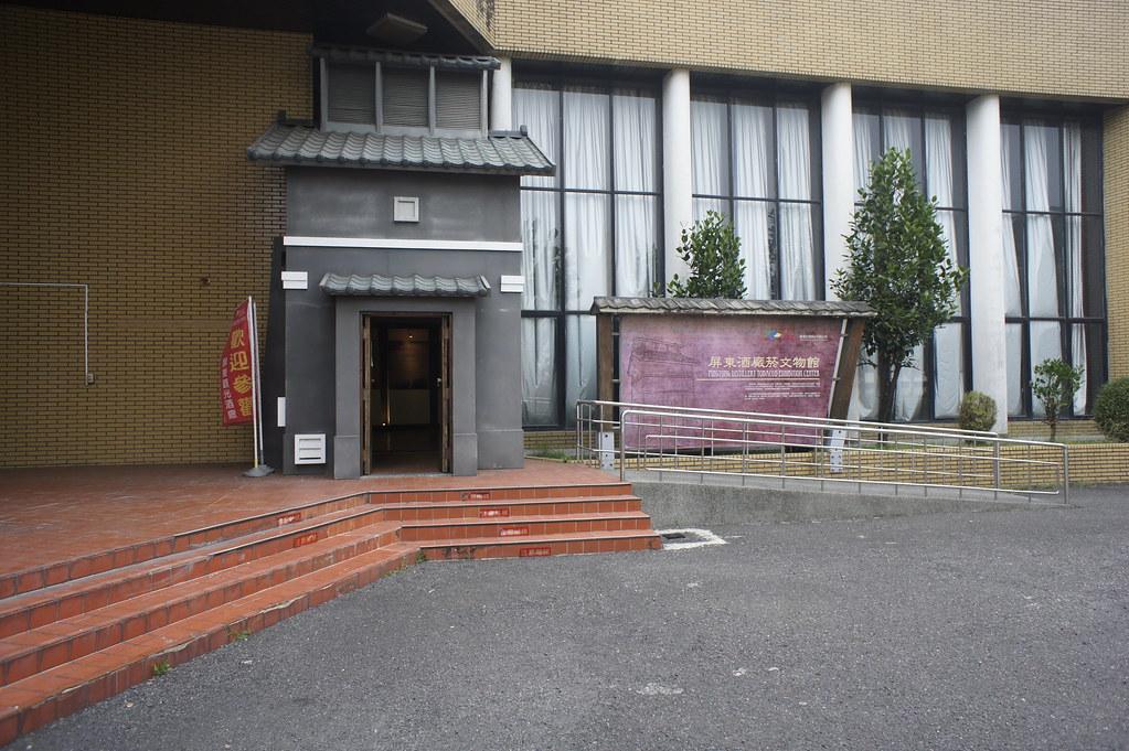 屏東觀光酒廠 (36)