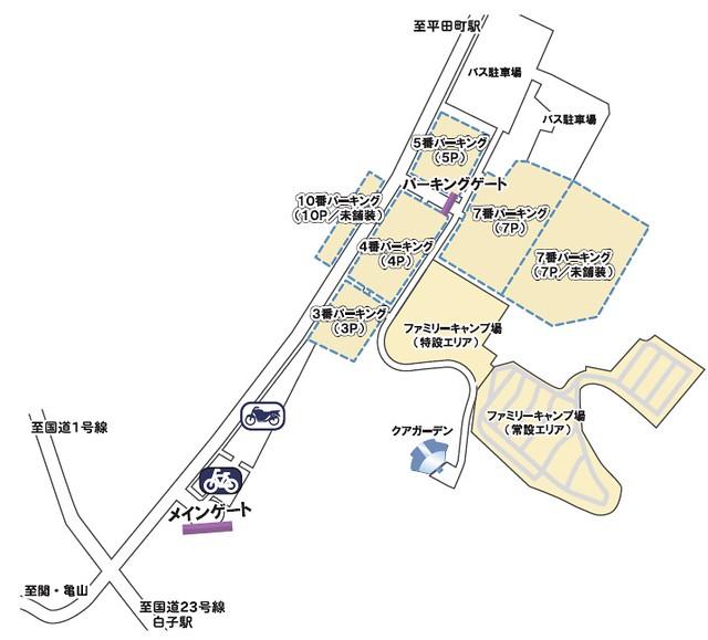 2016F1正面駐車場マップ
