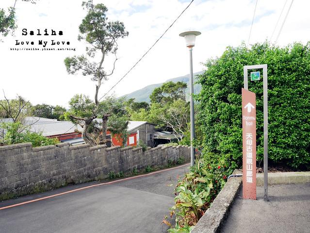 台北陽明山一日遊景點推薦