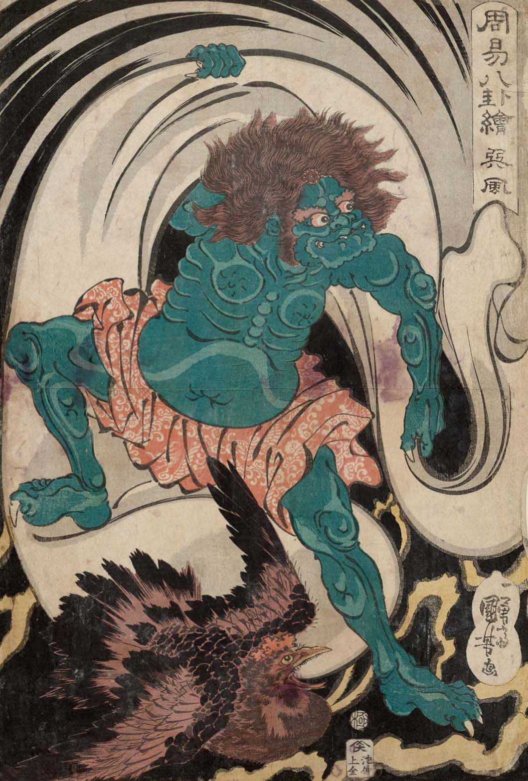 Utagawa Kuniyoshi - The Trigram Xun or Wind (Son, kaze), from the series Pictures of the Eight Trigrams in Chinese Divination (Shûeki hakke e) 1830's