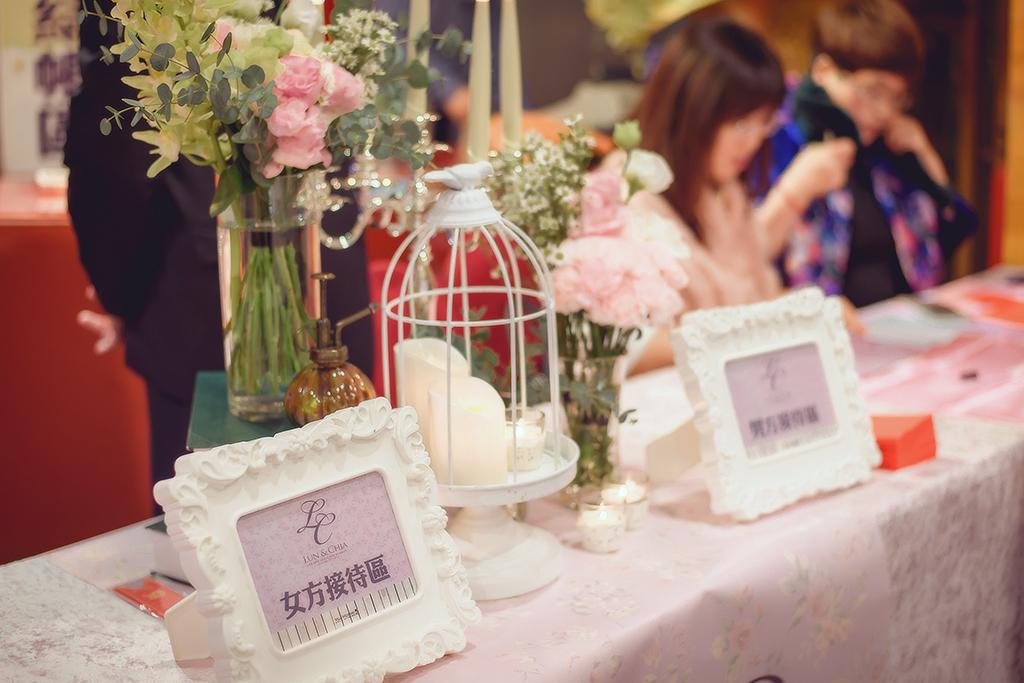 20151230后里東達婚宴會館婚禮記錄 (564)