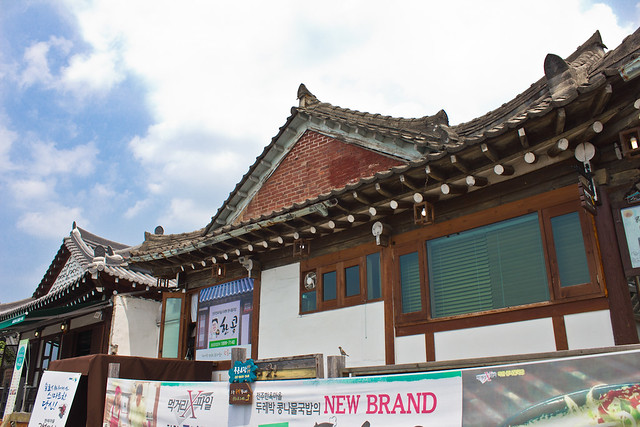 Colonial hanok, Jeonju, South Korea