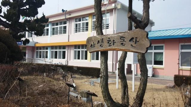 화북초등학교-야생화동산